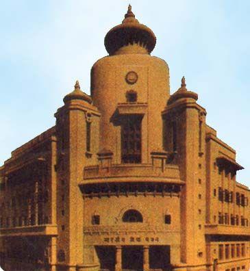Bhavan's Kodagu Vidyalaya School