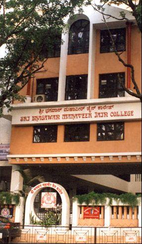 Jain Public School