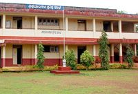 Vishwamangala Higher Primary School