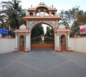 Vellalar College for Women