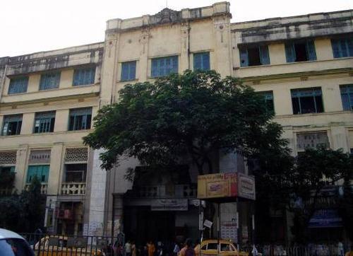 Asutosh College