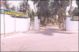 Agrticulture Polytechnic Anakapalle