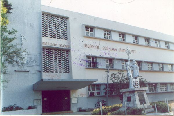 College Of Nursing, Chengalpattu Medical College