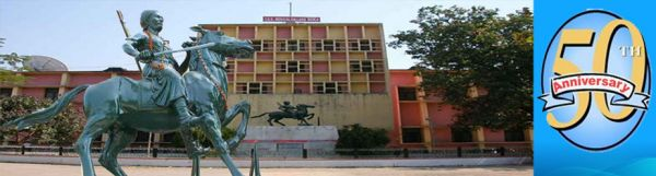 VSS Medical College