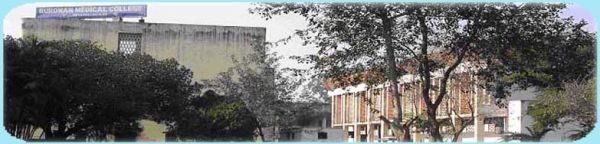 Burdwan Medical College