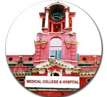 Calcutta National Medical College