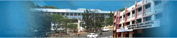 Tamil Nadu Government Dental College and Hospital