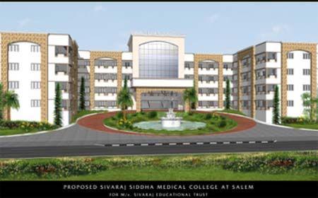 Sivaraj Siddha Medical College