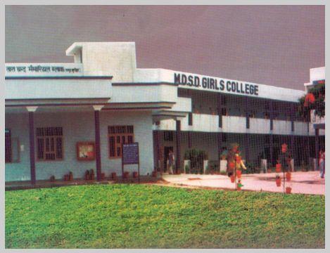 M.D.S.D Girls College
