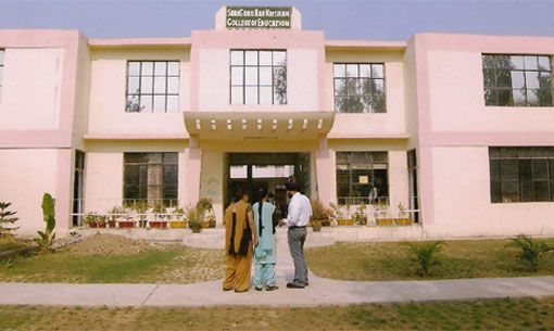 Shri Guru Harikrishan College of Education