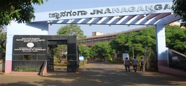 KLS's Gogte Institute of  Technology