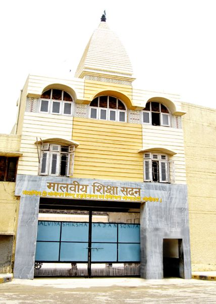 Malviya Shiksha Sadan Senior Secondary School