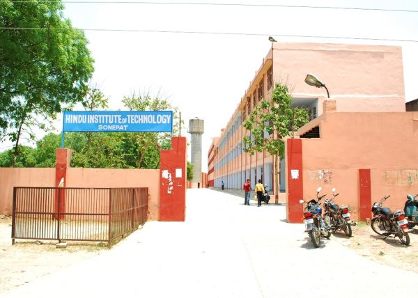 Hindu Institute of Technology
