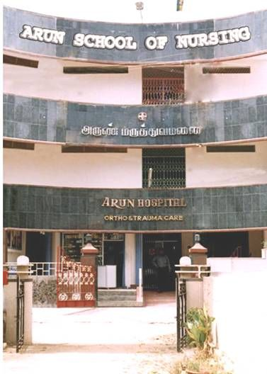 Arun School and College of Nursing