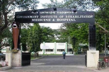 Government Institute of Rehabilitation Medicine