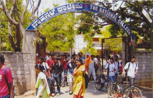 National College, Jaya Nagar