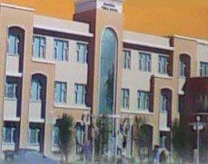 Bhargava Law College