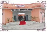 Thakur Anant Singh College of Education