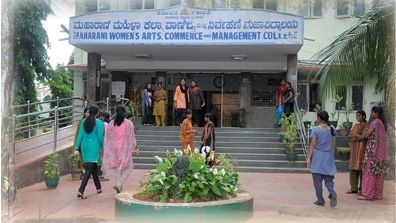 Maharani`s Arts, Commerce and Management College for Women