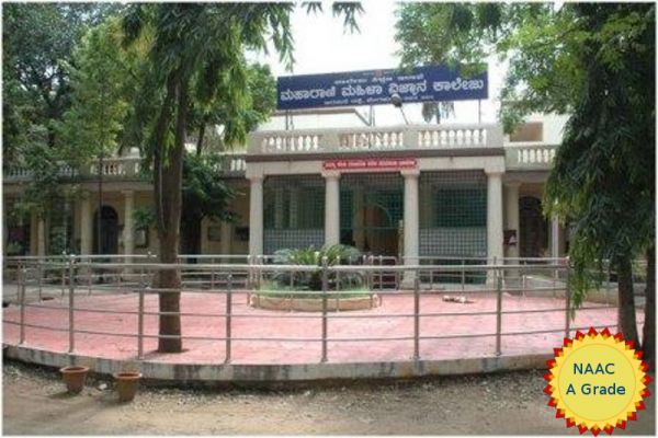 Maharani's Science College for Women, Palace Road