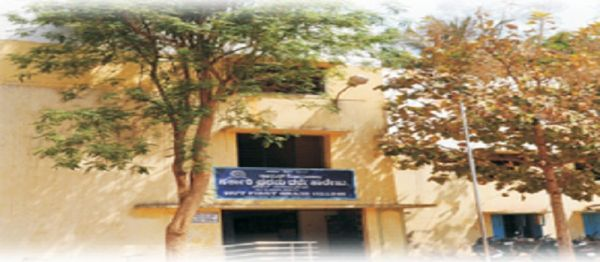 Dr. S. Gopalraju Government First Grade College Anekal