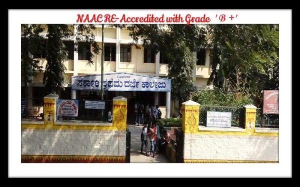 Government First Grade College Vijayanagar