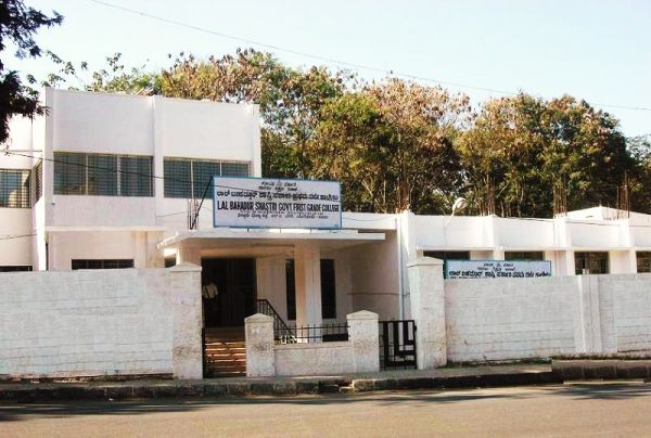 Lalbahadur Sastry Government Arts Science and Commerce College RT Nagar