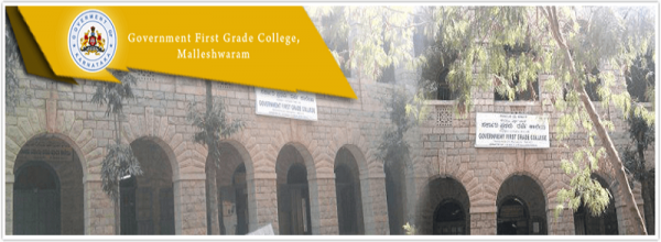 Government First Grade College Malleshwaram