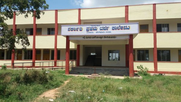 Government First Grade College Varthur