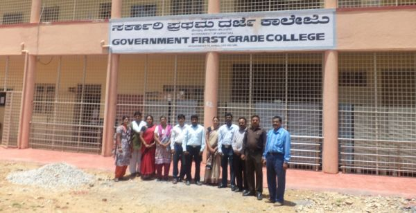 Government First Grade College Heserghatta
