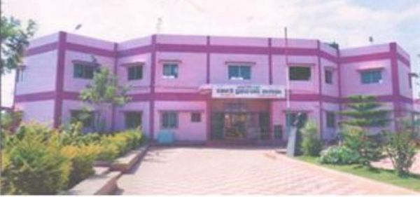 Government First Grade College Doddaballapura