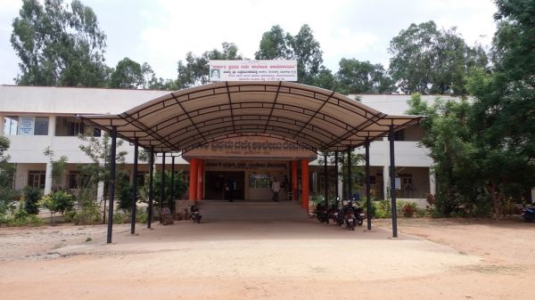 Government First Grade College Devanahalli
