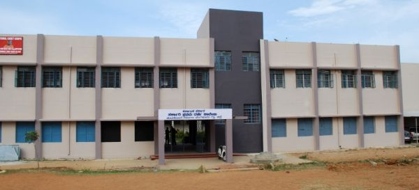 Government First Grade College Hoskote