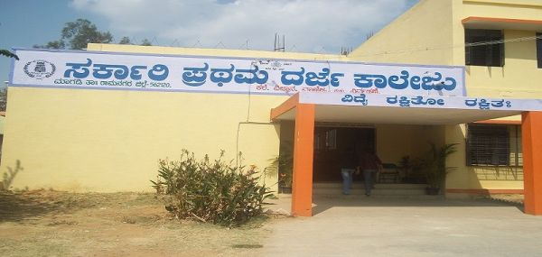 Government First Grade College Magadi