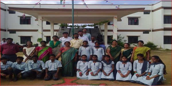 Government First Grade College Kodihalli