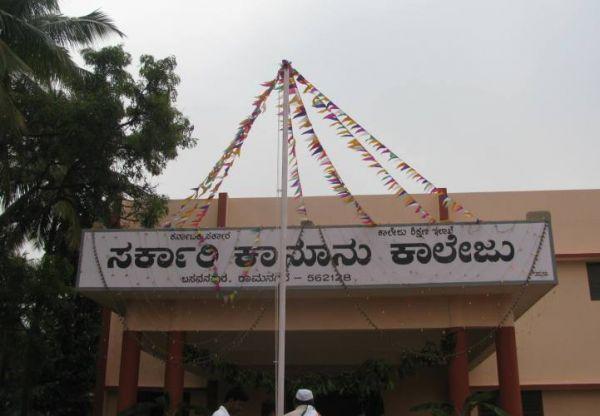 Government Law College Ramanagara