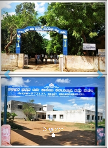 Government First Grade College of Arts Science and Commerce Sira