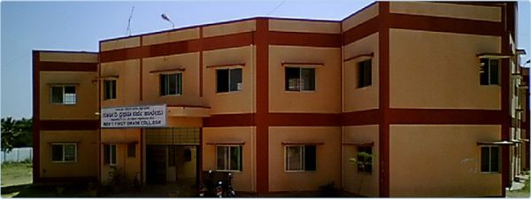 Government First Grade College Ramanagara