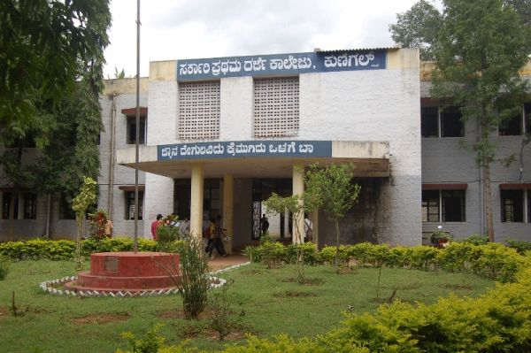 Government First Grade College Kunigal
