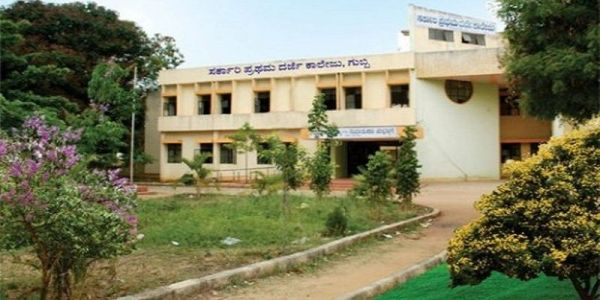 Government First Grade College Gubbi