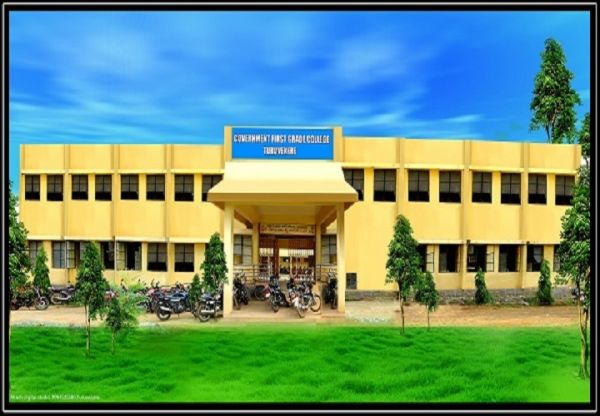 Government First Grade College Turuvekere