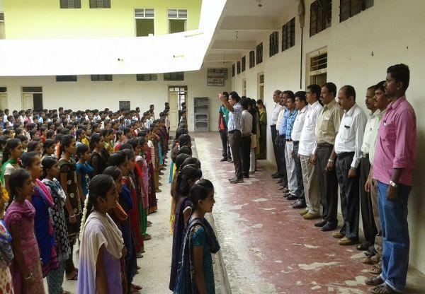 Government First Grade College Chiknayakanhalli