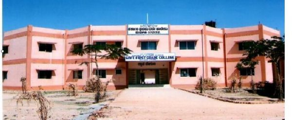 Government First Grade College Madhugiri