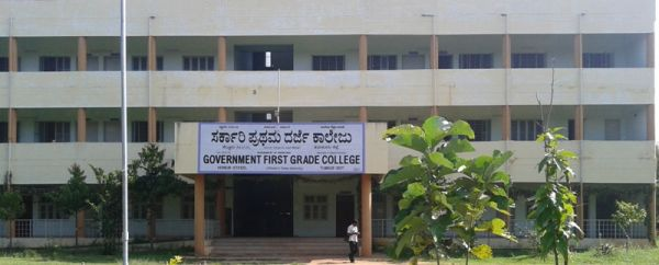 Government First Grade College Hebbur