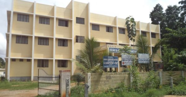 Government First Grade College Tiptur
