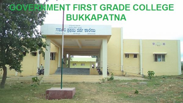 Government First Grade College Bukkapatna