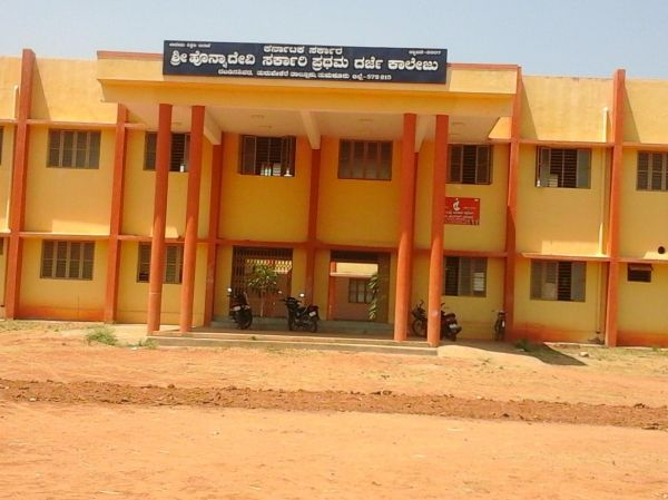 Sri Honnadevi Government First Grade College Dandinashivara