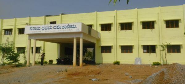 Government First Grade College Badavanahalli