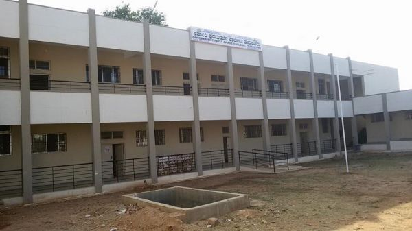 Government First Grade College BH Road Tumakuru