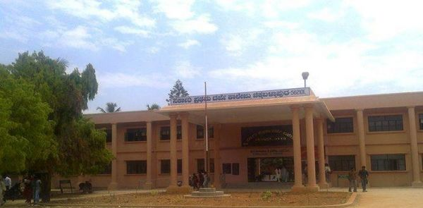 Government College MGRoad